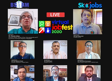 Picture of Closing Ceremony of üeVirtual Job Fest-2020üf