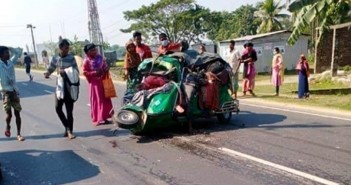 Road Accedent